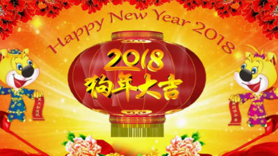 Lunar New Year Workshop, $49
